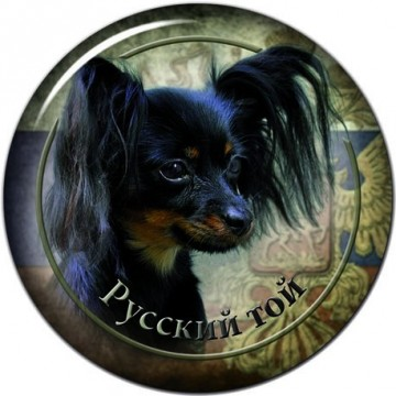 Russisk toy Terrier 3D Dekal -2